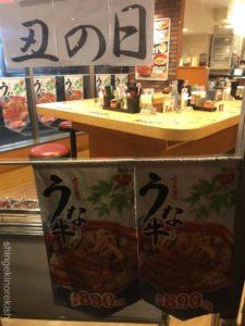 日本全国デカ盛りすき家キング牛丼牛丼キングメニュー進撃の歴史3