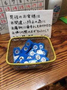 新橋親子丼末げんすえげんかま定食大盛りランチメニューデカ盛り進撃の歴史6