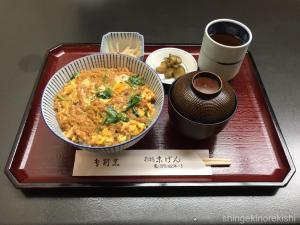 新橋親子丼末げんすえげんかま定食大盛りランチメニューデカ盛り進撃の歴史11