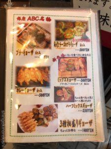 胡麻ラーメン銀座一丁目ABCラーメン麻醤麺マージャンメン大盛りメニュー全部のせデカ盛り進撃の歴史7