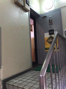 神田インドカレーアーンドラ・ダバミールスランチメニューデカ盛り進撃の歴史10