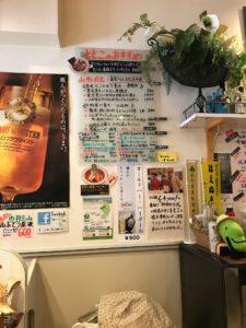 山形ラーメン神保町麺ダイニングととこランチセット醤油ラーメン大盛り麦ごはんメニュー御茶ノ水デカ盛り進撃の歴史36