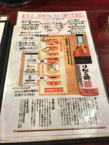 山形ラーメン神保町麺ダイニングととこランチセット醤油ラーメン大盛り麦ごはんメニュー御茶ノ水デカ盛り進撃の歴史31