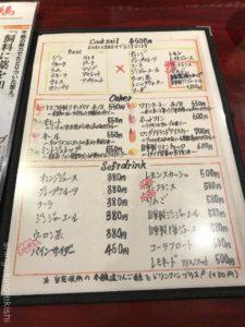 山形ラーメン神保町麺ダイニングととこランチセット醤油ラーメン大盛り麦ごはんメニュー御茶ノ水デカ盛り進撃の歴史33