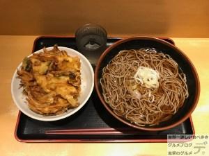 日本橋デカ盛りよもだそば特大かき揚げ丼かけそばセット大盛りメニュー激安立ち食いそば屋東京駅メガ盛り進撃のグルメ