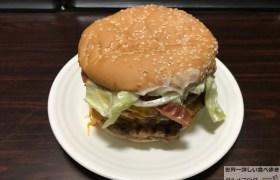 巨大ハンバーガーバーガーキングburgerkingマキシマム超ワンパウンドビーフバーガーデカ盛り進撃のグルメ