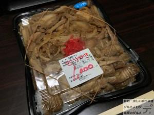 鶏の照り焼きてりやき亀戸キッチンDIVEキッチンダイブ1ヶ月デカ盛り生活メニュー激安1kg弁当メガ盛り進撃のグルメ