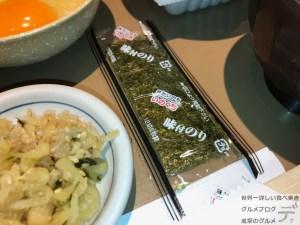 だし茶漬けやよい軒神田北口店納豆たまご朝食メニュー激安ご飯おかわり自由デカ盛り進撃のグルメ