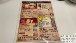 生ビール100日間餃子の王将生活71日目アサヒスーパードライデカ盛り進撃のグルメ
