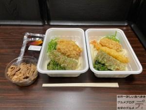 はなまるうどん弁当天ぷら4種牛肉3種テイクアウトメニューデカ盛り進撃のグルメ