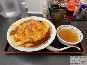 日高屋天津飯大盛り期間限定メニュー甘酢ソースデカ盛り進撃のグルメ