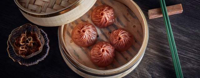 Mala Iberico Pork Xiao Long Bao 麻辣黑豚肉小笼包 | Old Bailey Restaurant 奧卑利 | Food For Thought