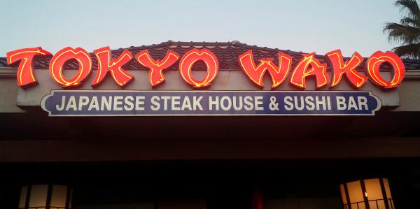Tokyo Wako sign