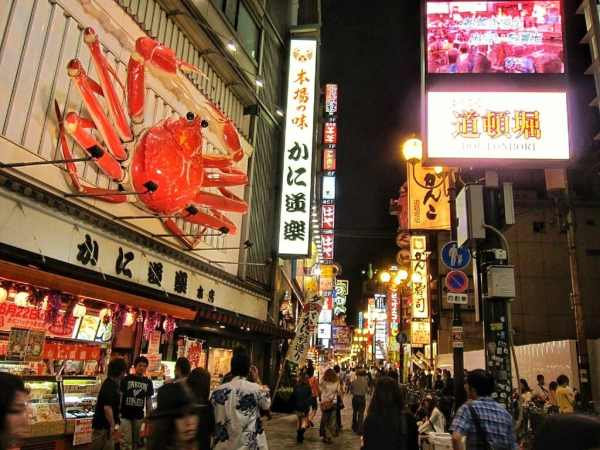 The famous Dotonbori kani