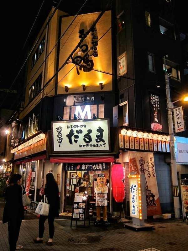 Foodicles Shinsaibashi Dotonbori 11
