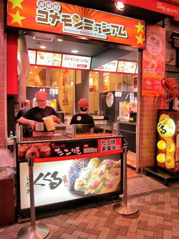 Foodicles Shinsaibashi Dotonbori 5