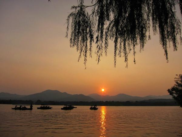 Hangzhou