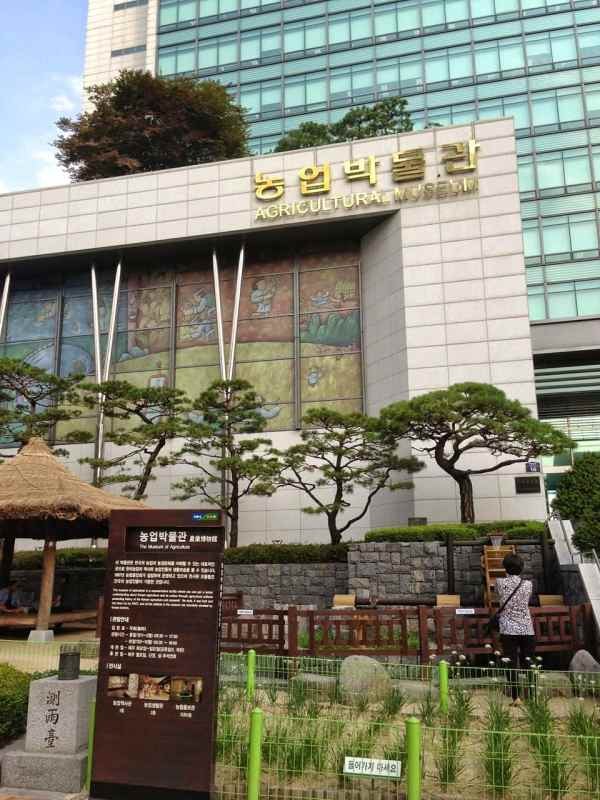 foodicles-seoul-free-museums-6-agricultural-museum