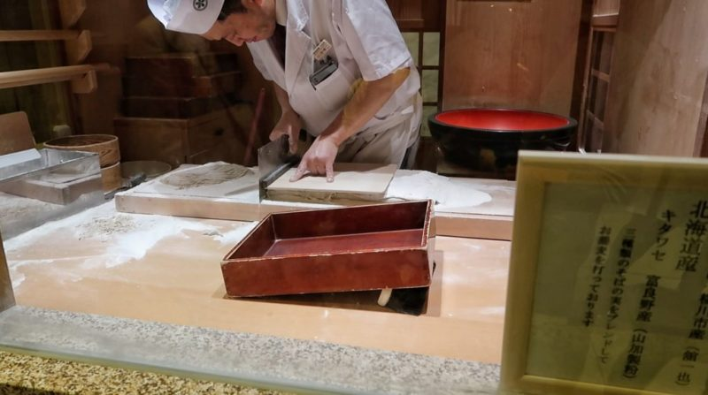 Soba Tokyo Ginza