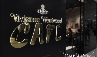 【Vivienne Westwood Cafe】拜會西太后,必飲熱朱古力!
