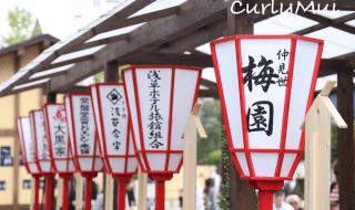 【全方位東京五天遊】 吃購郊遊全包攬 (Day 1) — 淺草和服體驗