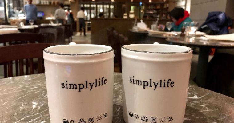 【simplylife】阿媽都會大讚的西餐