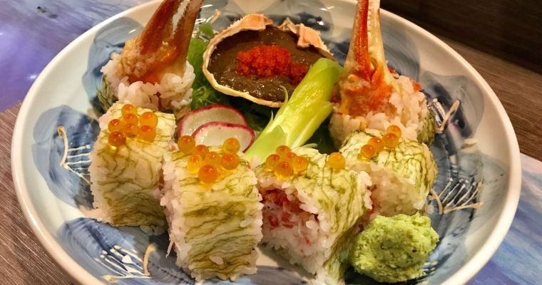 【塩玉居酒屋】最愛蟹鉗壽司!