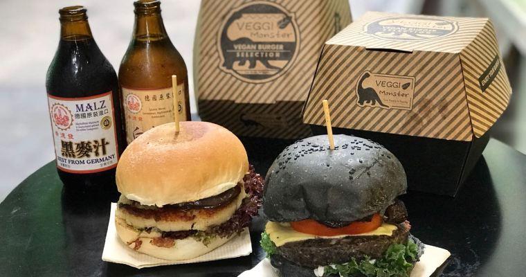 【Veggi Monster】肉慾人吃素漢堡