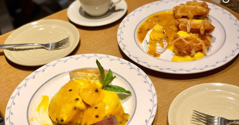 【ZAKKA】夏季必吃!新推芒果甜品