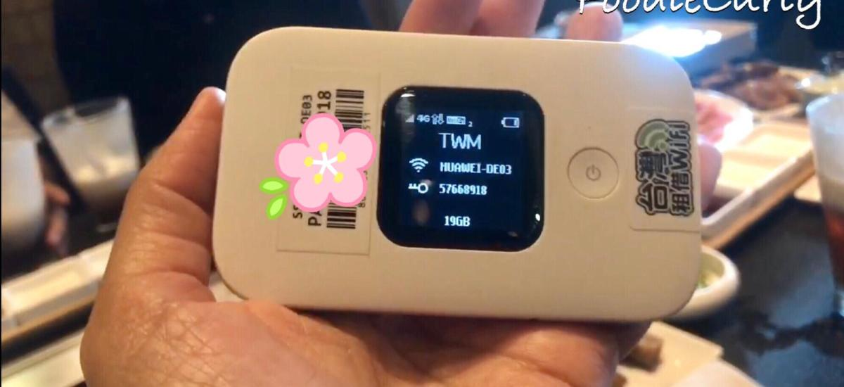 【快收下!WiFi蛋永久折扣】日本上網8折優惠+台灣租借WiFi 9折優惠