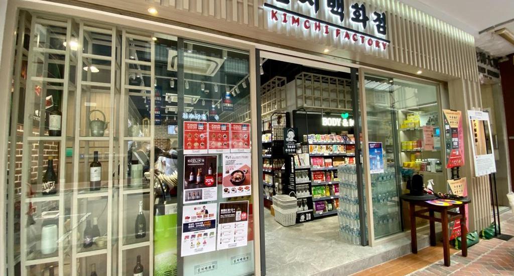 【Kimchi Factory】韓國街全新泡菜百貨店  20款南北韓Kimchi任君選擇
