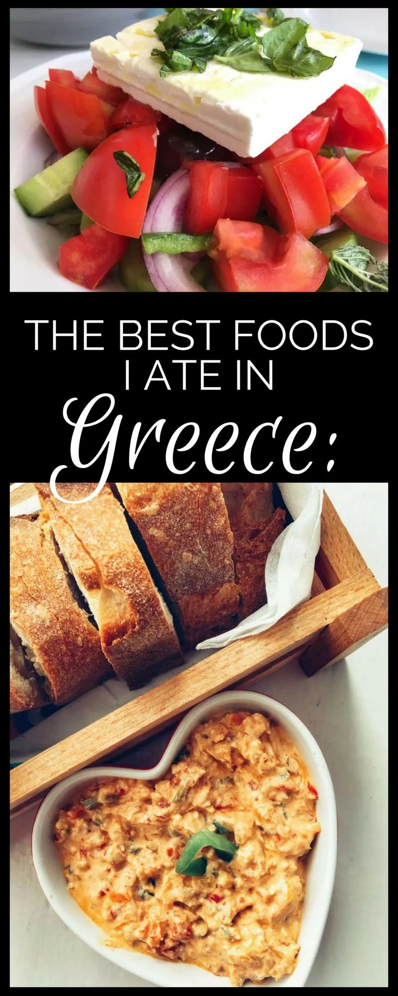 There is huge variety in Greek food. The majority of Greek dishes I tried were simple and made use of what's in season, but they were all done perfectly. The Greek diet is full of seafood, grilled meats, cheese, fresh vegetables, olive oil and savory pastries. In fact,Greece is considered to have one of the healthiest diets in the world.