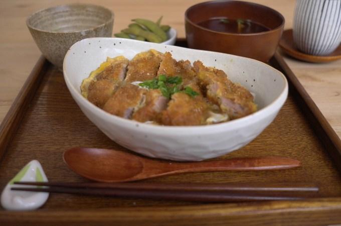Katsu don Usagui Japanese Cafe