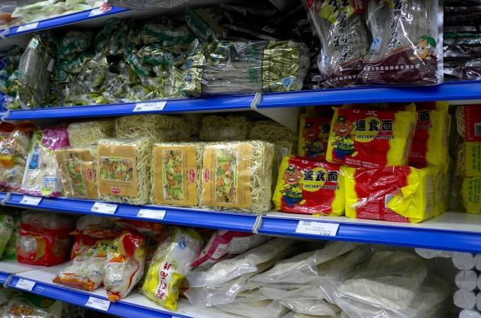 Supermercado Honesto