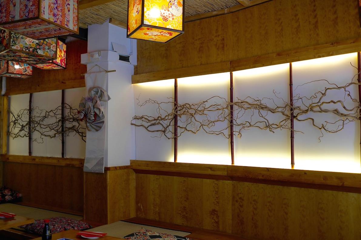 Upstairs at the Tatami Room