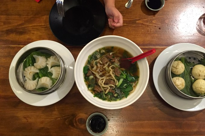 Soup and dim sum at Mian