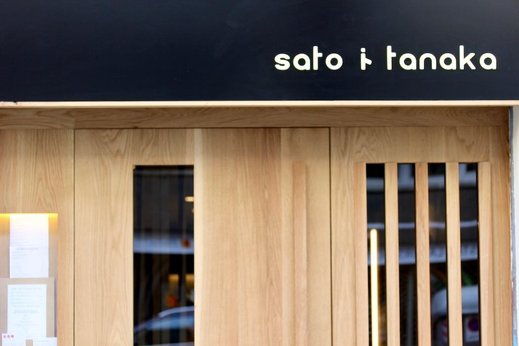The outside door of Sato i Tanaka Japanese