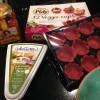 3-Ingredient Veggie'Tizer