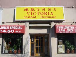 Victoria Seafood Restaurant Foodies Finding Flavor
