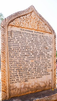 Sulamani Guphaya stone marker