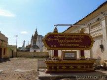 Shwezigon Pagoda sign