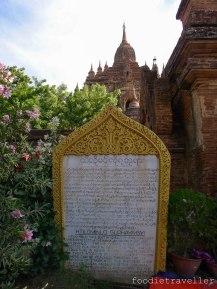 Hitlominlo Guphaya-Gyi stone marker