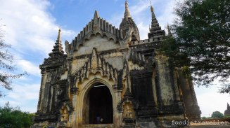 Shwe Gu Gyi Phaya