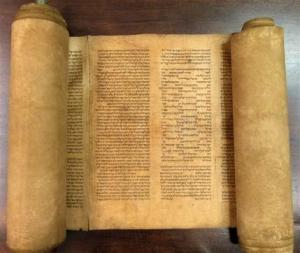 Italy Old Torah Scroll
