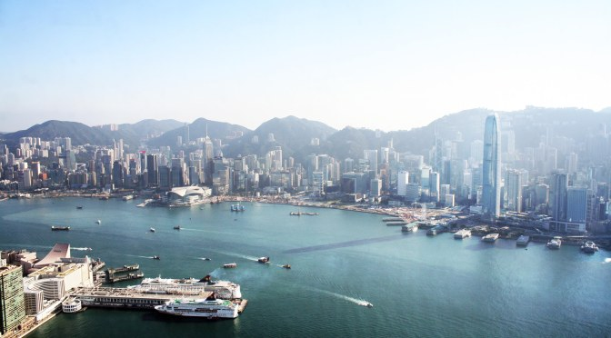 [HONG KONG] SKY100 OBSERVATION DECK – Travel Guide