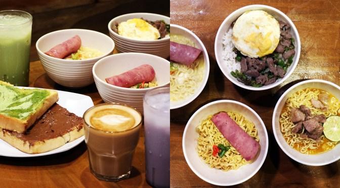 Saigon Cafe Menu Grand Indonesia