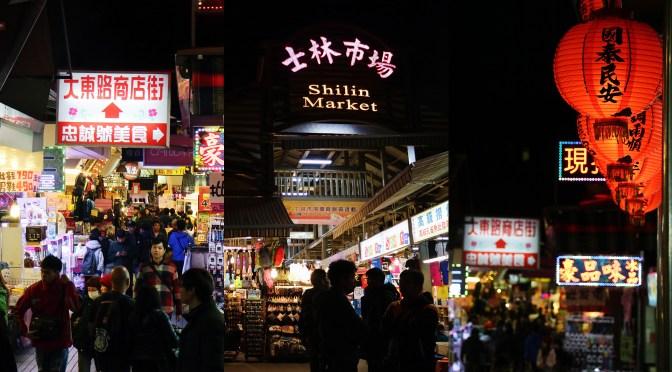 [TAIWAN] SHILIN NIGHT MARKET (士林夜市) – Taipei
