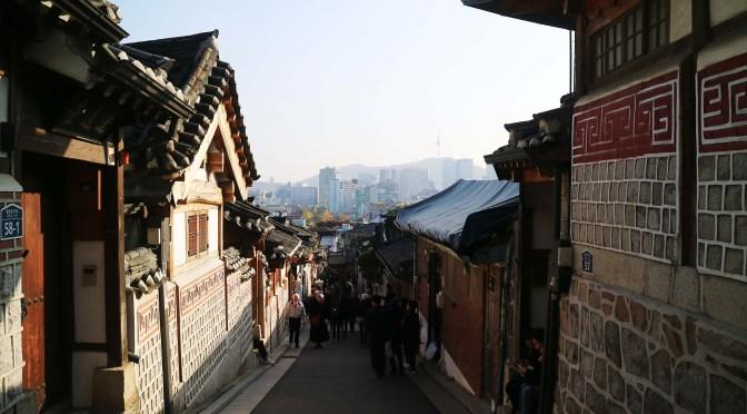 [KOREA] BUKCHON HANOK VILLAGE (북촌한옥마을) – Travel Diary