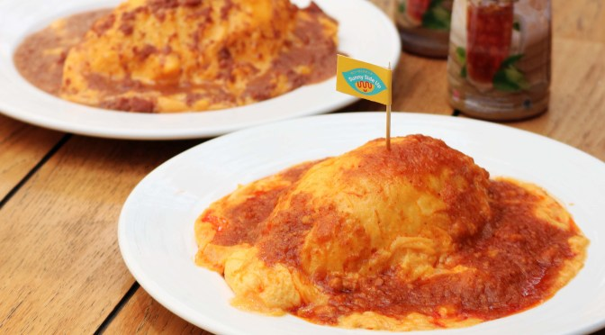 [NEW MENU] LAVA OMURICE from Sunny Side Up