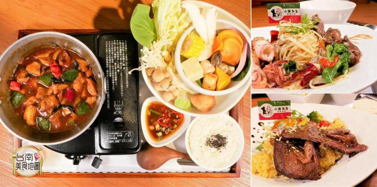 台南新市美食│義大利麵、火鍋專賣,新市人的聚餐第一選擇,新店址更大更舒適
